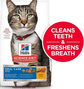 Hill's Science Diet Oral Care, Senior Dry Cat Food