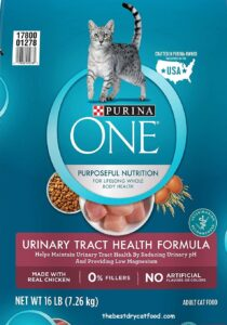 Purina One Dry Cat Food for Urinary Tract Health