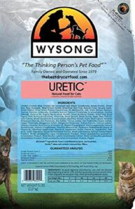 Wysong Uretic Dry Cat Food for Urinary Tract Health